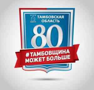 80_tmb_logo-300x287